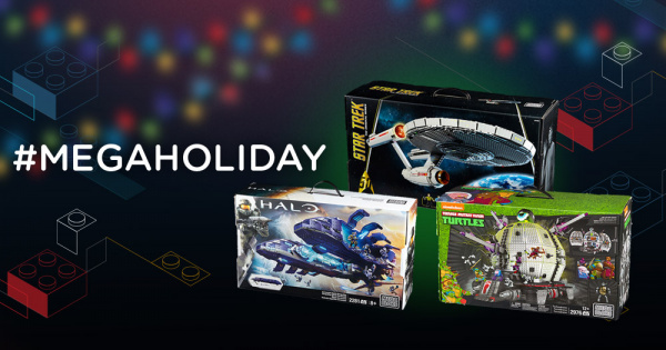 #MEGAHOLIDAY Sweepstakes