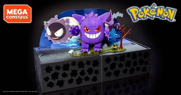Pokemon fans, catch your Gengar exclusive at SDCC 2018!
