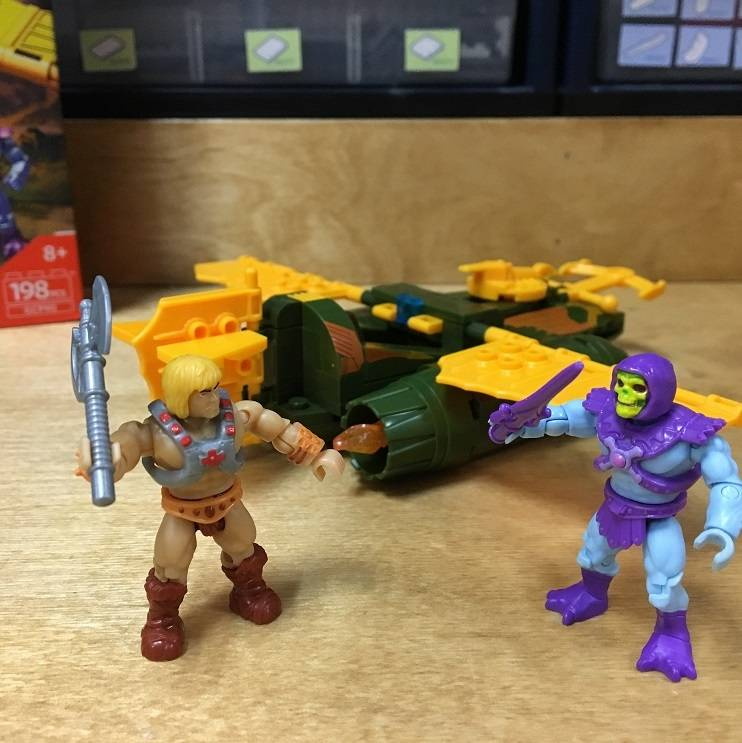 Image of: First Look: Masters of the Universe Windraider