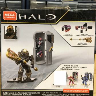2020-preview-halo-hermes-hammer-power-pack