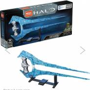 New Buildable energy sword